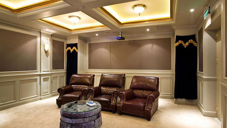 home theater sound Washington, DC