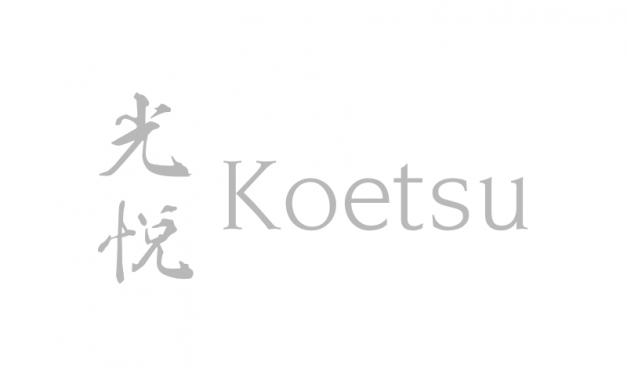 Koetsu Audio